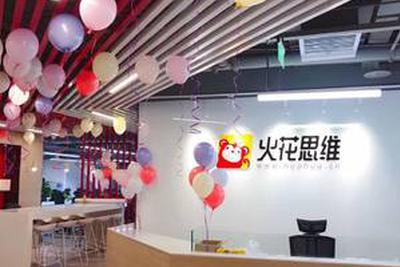 火花思维提交IPO招股书 创始人罗剑占股13.6%
