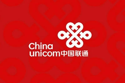 中国联通将正式从纽交所退市