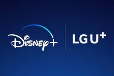 LG U+宣布成为迪士尼视频服务Disney+韩国独家合作方