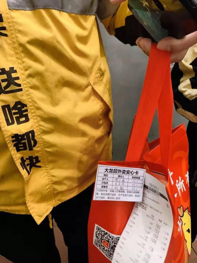 """广东餐饮业""""战疫""""自救:全凭外卖撑,员工愿降薪"""