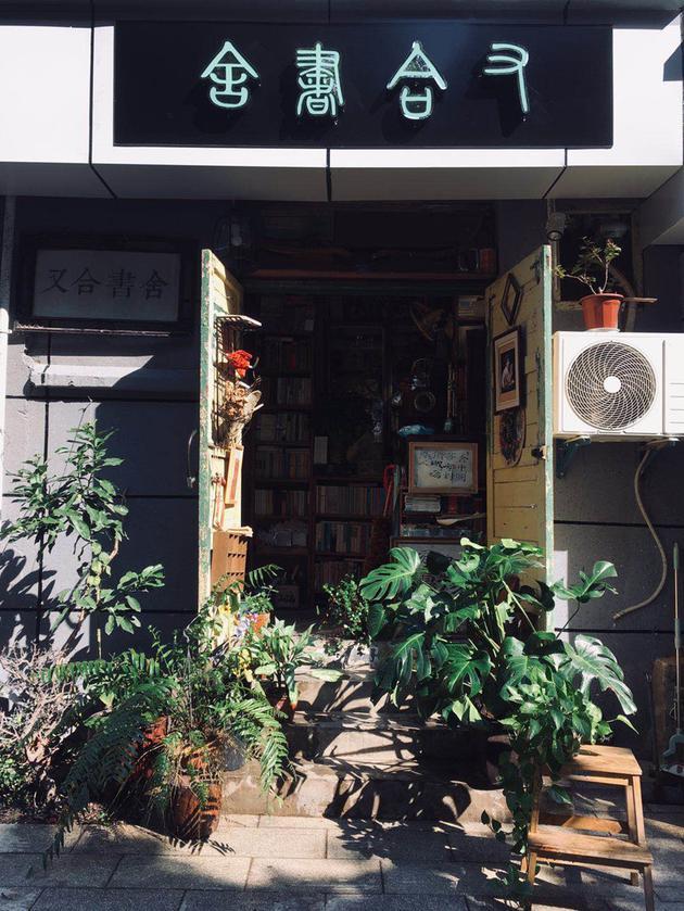 有可能开门的那天就是书店关张的那天……7个书店人的故事