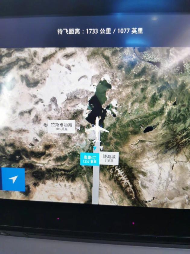 周鸿祎乘达美航班飞洛杉矶却降盐湖城 因机组要下班