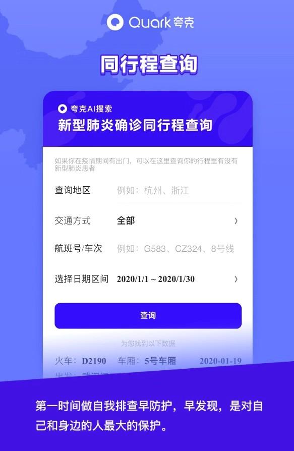 """股民买爆网红酸菜鱼餐厅有望成""""第二个海底捞""""?"""