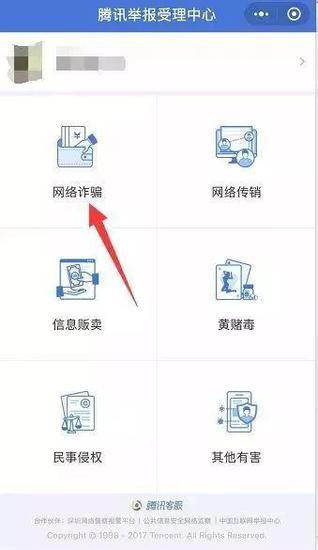微信转账发错人而对方把你拉黑 该怎么办?的照片 - 8