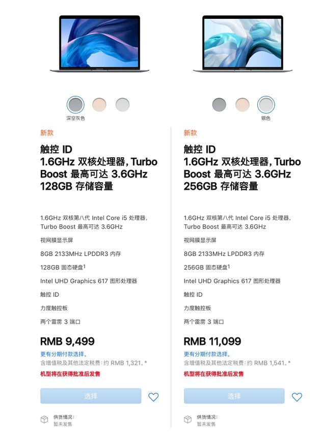 起售(shou)價(jia)9499元