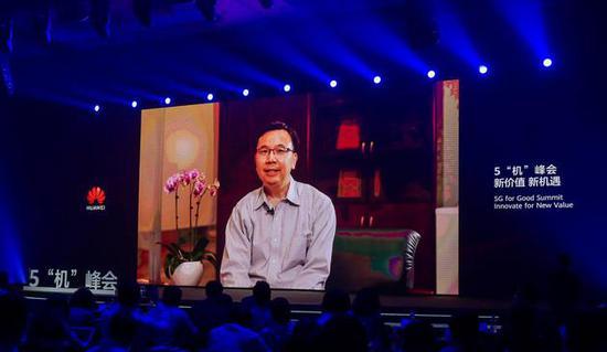 华为杨超斌:今年底中国将建成80万5G基站 用户将超2亿