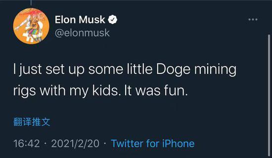 马斯克:我和孩子们一起搭建了一些狗狗币矿机