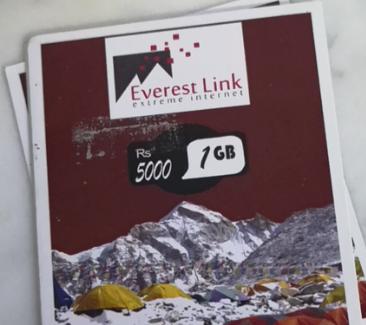 珠峰大本营(尼泊尔)流量宣传册:1GB=350元