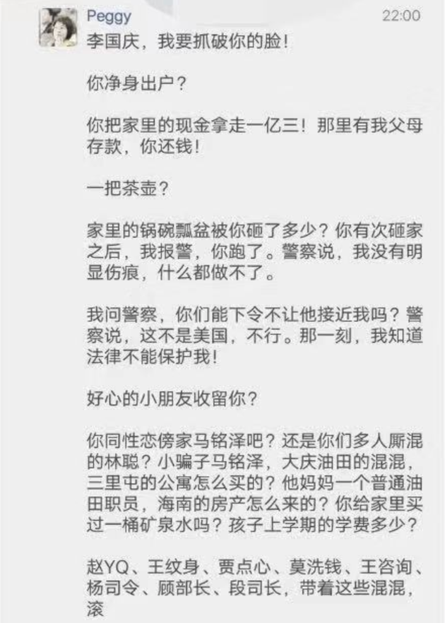 俞渝长文部分内容