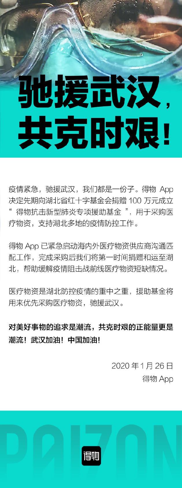 2019年度投资家榜单发布高瓴资本张磊获特别奖