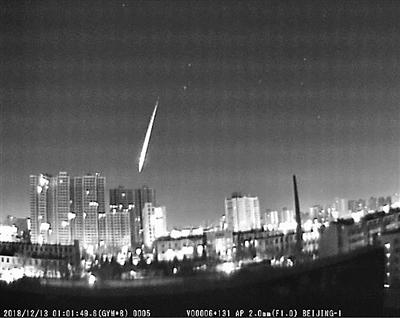 北京城区拍到罕见火流星 亮度达北极星1万倍