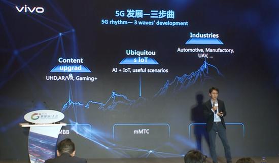 vivo秦飞:5G落地行业应用是最后山头
