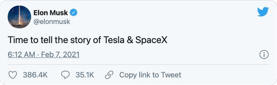 马斯克将出书:一本关于特斯拉和SpaceX的书特斯拉-马斯克
