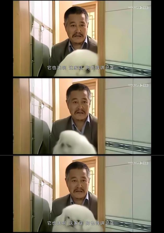 《刘老根1》截图,从上至下依次为HDR、1080P、720P