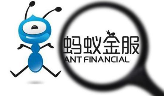 螞蟻金服收購瑞士金融科技公司Klarna少量股份 將開發新產品