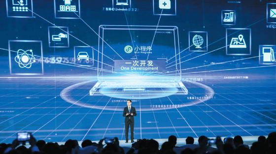 11月7日,世界互联网领先科技成果发布活动现场,腾讯董事会主席兼首席执行官马化腾发布《微信小程序商业模式创新》。 摄影/新京报记者 彭子洋