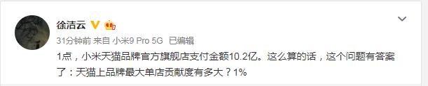 北京新增11例新冠肺炎确诊病例累计确诊337例