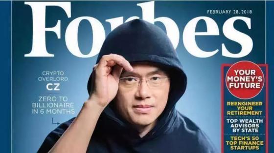 出现在公众视野中的赵长鹏总是一袭黑衣