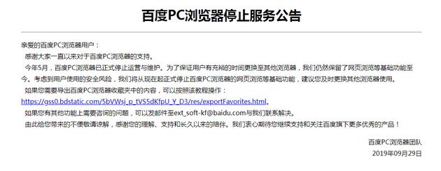 2日资金路线:主力资金流入106亿 龙虎榜机构抢筹6股