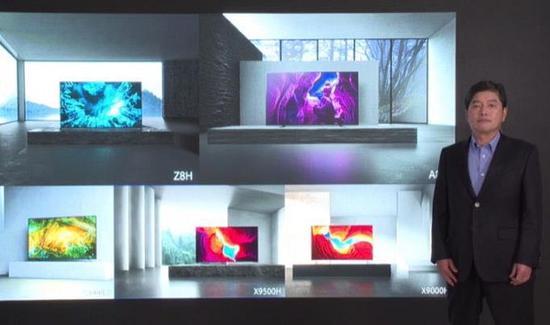 索尼中国复工率达90% 奥运会延期或推迟8K电视发布
