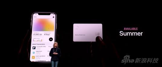 Apple Card上线日期