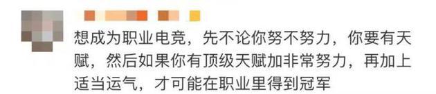 邓亚萍儿子想成为职业电竞选手,考察顶级电竞队后打退堂鼓