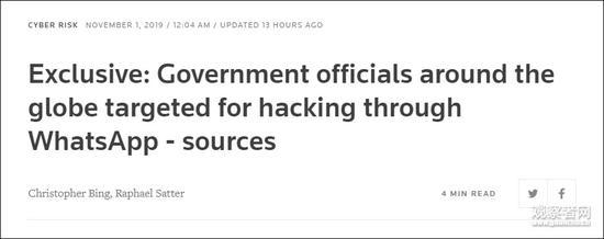 臉書產品新漏洞 至少20國官員手機被黑客控制