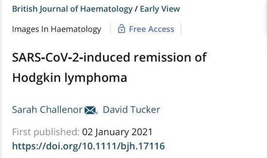 神奇案例!癌症晚期患者感染新冠后肿瘤竟然大有好转