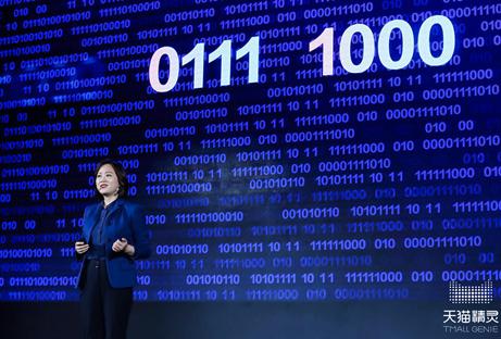 阿里希望三年追平亚马逊智能音箱销量 认为IoT规模至少万亿