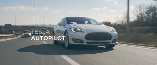 美议员要求特斯拉更换Autopilot品牌