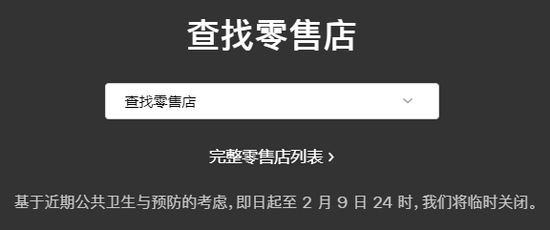 河北唐山发生4.5级地震天津北京等地有震感