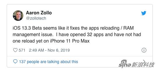 苹果iOS 13.3测试版发布,杀后台问题已被修复
