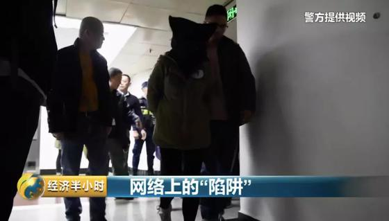△警方抓获犯罪嫌疑人