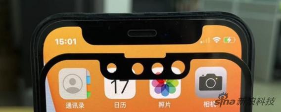 iPhone 13玻璃膜对比现在 刘海宽度明显减少