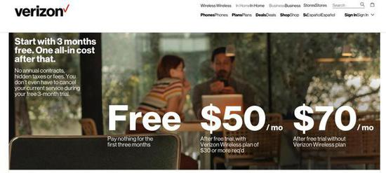 美国运营商Verizon官网