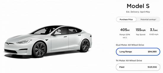 特斯拉上调多款车型售价,Model S/X长续航版分别上调5000美元