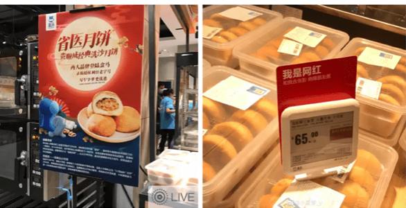 """月饼""""大内卷"""":150元一个卖给谁?太平洋在线下载"""