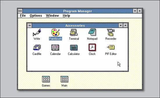 46岁微软:从盖茨缔造帝国到纳德拉复兴的照片 - 7