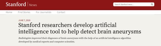 斯坦福借助人工智能诊断脑动脉瘤 提高临床口译医生的共识