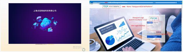 (左图为记者打开的官网页面那高手出�恚�右图为趣头条回应♀公布的官网截图)
