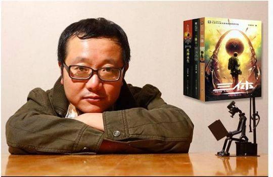 刘慈欣科幻小说进入高考试卷 回应:感到意外又高兴