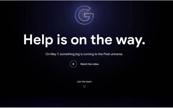 """Google Store 官网登录页面写着""""On May 7,something big is coming to the Pixel universe""""