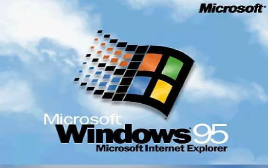 """""""Windows97""""启动画面"""