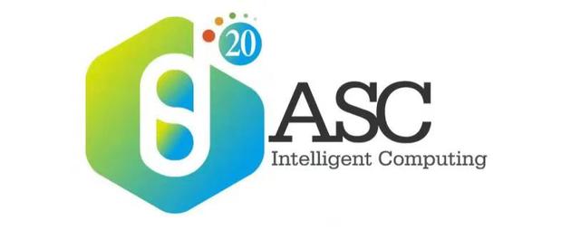 2020 ASC世界大学生超级计算机竞赛
