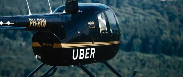 Uber在纽约上线Uber Copte试点 将推出83个屋顶