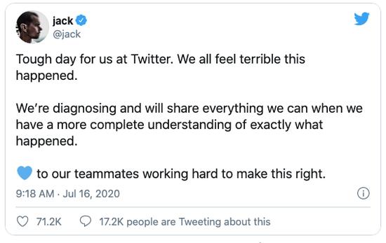 "Twitter CEO回应大规模账户被妖仙�y�I修真界之事也出�F�^黑:这是""艰难的一天"""