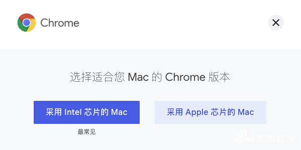 Chrome早已支持M1芯片
