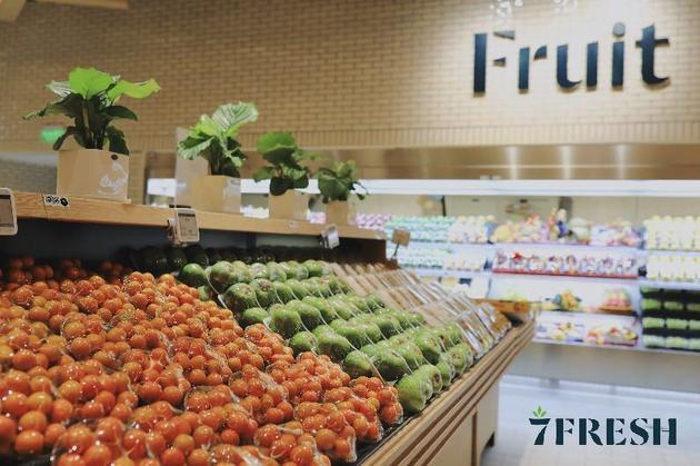 京東首家線下生鮮超市7FRESH開業 預計3 5年開1000家