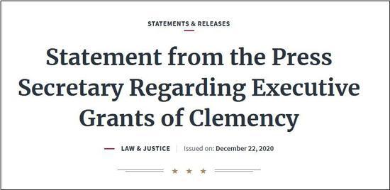 特朗普又赦免15人 包括4名涉杀害伊拉克平民的黑水雇员