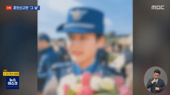韩女兵领证当天因性侵案自杀